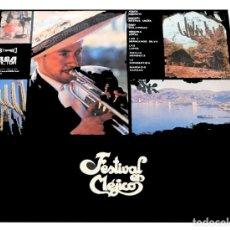 Discos de vinilo: V1358 - FESTIVAL DE MEXICO. RECOPILATORIO. LP VINILO. Lote 238222205