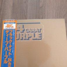 """Discos de vinilo: DEEP PURPLE """" 24 CARAT PURPLE """". EDICIÓN JAPÓN + OBI + ENCARTE CON LETRAS EN INGLÉS Y JAPONÉS. 1975.. Lote 238242210"""