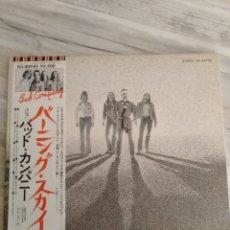 """Discos de vinilo: BAD COMPANY """" BURNIN' SKY """". EDICIÓN JAPÓN CON LETRAS EN INGLÉS Y JAPONÉS + OBI. 1977. ISLAND RECORD. Lote 238246495"""