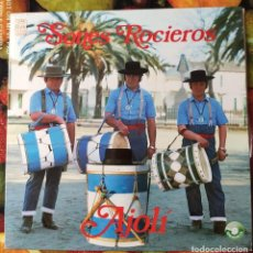 Discos de vinilo: LIQUIDACION LP EN PERFECTO ESTADO -SONES ROCIERO_AJOLI (AÑO OCHENTAS). Lote 238254170