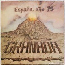 Discos de vinilo: ESPAÑA, AÑO 75. EL MÍTICO ÁLBUM DE LA BANDA MADRILEÑA DE ROCK SINFÓNICO. Lote 238273890