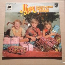 Disques de vinyle: PIPPI CALZASLARGAS CANTA A LA NAVIDAD LP 1975 EDICION ESPAÑOLA. Lote 238286470