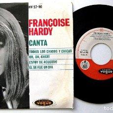Discos de vinilo: FRANÇOISE HARDY - TODOS LOS CHICOS Y CHICAS +3 - EP DISQUES VOGUE 1962 BPY. Lote 238296535