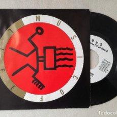 Discos de vinilo: MONTE LUV & D.J. ROB -SILK SMOOTH CLUB MIX (BARCELONA URBAN SOUND) SINGLE ESPAÑA PROMOCIONAL. Lote 238304260