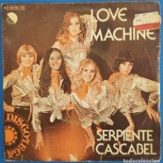 Dischi in vinile: SINGLE / LOVE MACHINE - SERPIENTE DE CASCABEL, 1979. Lote 238310960