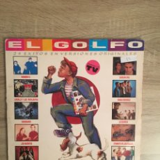 Discos de vinilo: DISCO VINILO EL GOLFO SOLO DISCO 1. Lote 238332870