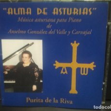 Discos de vinilo: PURITA DE LA RIVA ALMA DE ASTURIAS / MUSICA ASTURIANA PARA PIANO PEPETO. Lote 238339320