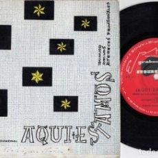 Disques de vinyle: AQUI ESTAMOS - HIMNO DE LOS ALFERECES PROVISIONALES - EP DE VINILO MARCHAS MILITARES. Lote 238411355