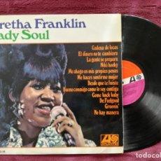 Discos de vinilo: ARETHA FRANKLIN - LADY SOUL (HISPAVOX) LP ESPAÑA. Lote 238463630