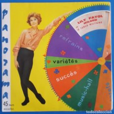 Disques de vinyle: SINGLE / LILY FAYOL - MILORD, 1960 FRANCIA. Lote 238479250