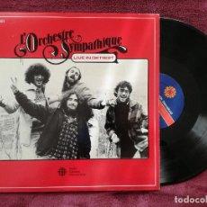 Discos de vinilo: ORCHESTRE SYMPATHIQUE - LIVE IN DETROIT (RADIO CANADA INT) LP CANADA. Lote 238493645