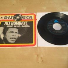 """Discos de vinilo: MICHAEL MASSER AND MANDRILL - ALI BOM-BA-YE 1977 - SINGLE RADIO 7"""" -. Lote 238493940"""