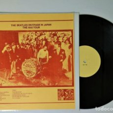 Discos de vinilo: BEATLES - EN EL ESCENARIO EN JAPÓN THE 1966 TOUR VERY RARE YELLOW LABEL VERSION. Lote 238561610