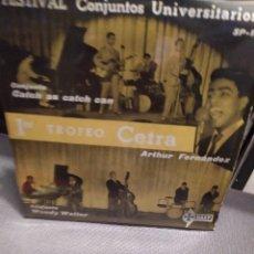 Discos de vinilo: FESTIVAL CONJUNTOS UNIVERSITARIOS: WOODY WALTER,ARTHUR FERNANDEZ, CATCH AS CATCH SAEF .. Lote 238583165