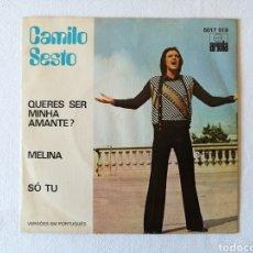 Discos de vinilo: CAMILO SESTO, CANTA EN PORTUGUÉS, EP 1977. Lote 221837830