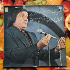 Disques de vinyle: LIQUIDACION LP EN PERFECTO ESTADO - LO NUEVO Y LO MEJOR DE PACO GANDIA (AÑOS 1979 - 1981). Lote 238637460