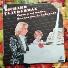 Discos de vinilo: LIQUIDACION LP EN PERFECTO ESTADO - RICHARD CLAYDERMAN_CARTA A MI MADRE (AÑOS 1979 - 1981). Lote 238638225
