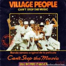 Discos de vinilo: VILLAGE PEOPLE – CAN'T STOP THE MUSIC = QUE NO PARE LA MÚSICA. Lote 238655240