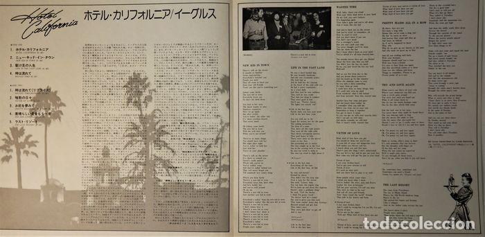 Discos de vinilo: Eagles - Hotel California / Raro y completo primer número JPN en condición de coleccionista - Foto 10 - 238739370