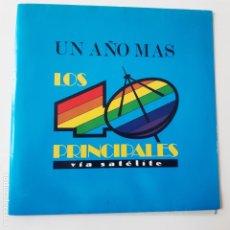 Disques de vinyle: MECANO- UN AÑO MAS- PROMO 1988- LOS 40 PRINCIPALES- VINILO EXC. ESTADO.. Lote 238754140