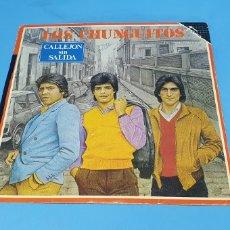 Discos de vinilo: DISCO DE VINILO - LOS CHUNGUITOS - CALLEJÓN SIN SALIDA - 1983. Lote 238767390
