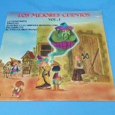 Discos de vinilo: DISCO DE VINILO - LOS MEJORES CUENTOS VOL.1 - LA CENICIENTA/PINOCHO/ALADINO/PULGARCITO/ EL PASTOR M. Lote 238770425