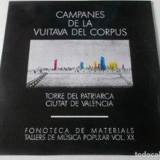 Discos de vinilo: FONOTECA DE MATERIALS - TALLERS DE MÚSICA POPULAR VOL. XX - CAMPANES DE LA VUITAVA DEL CORPUS -. Lote 239382680