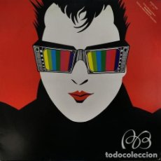 Discos de vinilo: BILLY BOND - RIO DE JANEIRO CITY / RAPE - MAXI SINGLE ORIGINAL BRASILEÑO. Lote 239464800