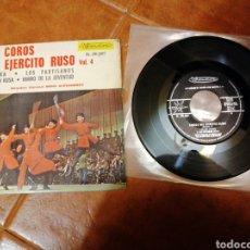 Discos de vinilo: LOS COROS DEL EJÉRCITO RUSO VOL. 4 M 80-007. Lote 239479400