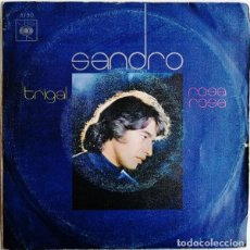 Discos de vinilo: SANDRO – TRIGAL / ROSA ROSA. Lote 239484040