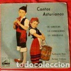 """Discos de vinilo: CANTOS ASTURIANOS (DISCO EP) PURIFICACION RIVAS """"LA PINOCHA"""" CON ENRIQUE ORDIERES - ASTURIAS. Lote 239510065"""