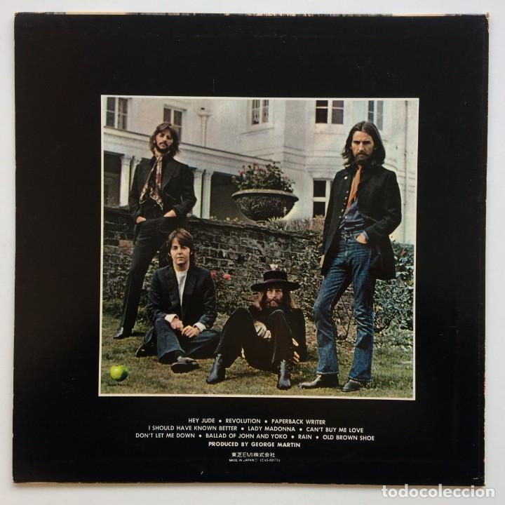 Discos de vinilo: The Beatles – Hey Jude Japan,1976 Apple Records - Foto 2 - 239519345