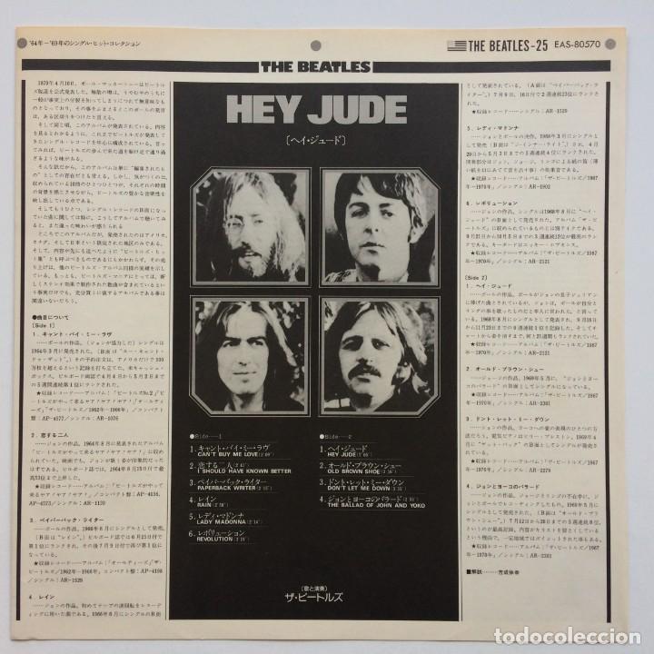 Discos de vinilo: The Beatles – Hey Jude Japan,1976 Apple Records - Foto 3 - 239519345