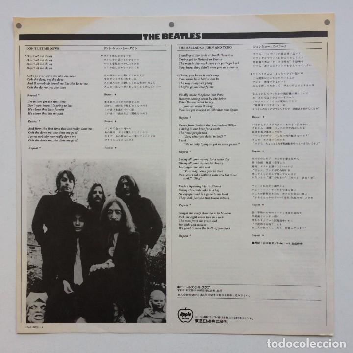 Discos de vinilo: The Beatles – Hey Jude Japan,1976 Apple Records - Foto 4 - 239519345