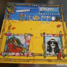 Disques de vinyle: GEORGE HARRISON - GONE TROPPO -, LP, WAKE UP MY LOVE + 9 , AÑO 1982. Lote 239586090