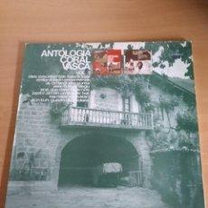 Discos de vinilo: ANTOLOGIA CORAL VASCA VOLUMEN 3, VER CONTENIDO EN FOTOGRAIA DEL DORSO. Lote 239596845