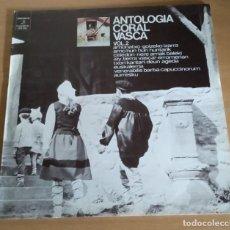 Discos de vinilo: ANTOLOGIA CORAL VASCA VOLUMEN 2, VER CONTENIDO EN FOTOGRAIA DEL DORSO. Lote 239596985