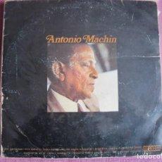 Discos de vinil: 10 PULGADAS - ANTONIO MACHIN - MISMO TITULO (SPAIN, ORLADOR 1971, CIRCULO DE LECTORES). Lote 239671695