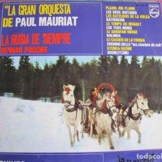 Disques de vinyle: LP - PAUL MAURIAT - LA RUSIA DE SIEMPRE (SPAIN, PHILIPS 1966). Lote 239676400