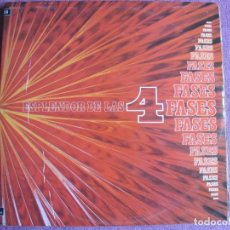 Discos de vinil: LP - ESPLENDOR EN 4 FASES - VARIOS (DOBLE DISCO, SPAIN, DECCA 4 FASES 1974). Lote 239699685