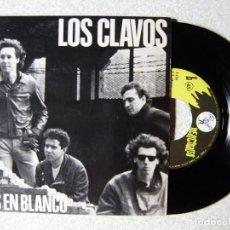 Discos de vinilo: LOS CLAVOS..DIAS EN BLANCO,HELL ROOM+TODO VA BIEN+NACIDO PARA BEBER+I DON´T CARE...EX+. Lote 239821185