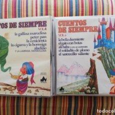 Discos de vinilo: LOTE 24 DISCOS DE VINILO DE CUENTOS + ÁLBUM: CUENTOS DE SIEMPRE, POPULARES: EL LIBRO DE LA SELVA.... Lote 239836710