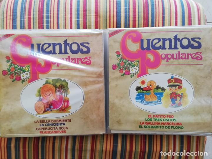 Discos de vinilo: LOTE 24 DISCOS DE VINILO DE CUENTOS + ÁLBUM: CUENTOS DE SIEMPRE, POPULARES: EL LIBRO DE LA SELVA... - Foto 7 - 239836710