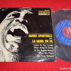 Discos de vinilo: LA GAMA EN FA LISTEN TO THE LAMBS/STEAL AWAY TO JESUS +3 EP 1965 VERGARA SPAIN NEGRO SPIRITUALS. Lote 239853925