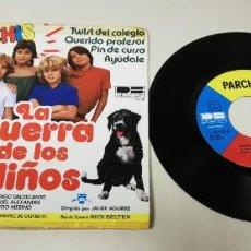 """Discos de vinil: 0221- PARCHIS ENLA GUERRA DE LOS NIÑOS - VIN 7"""" POR F DIS G+. Lote 239874295"""