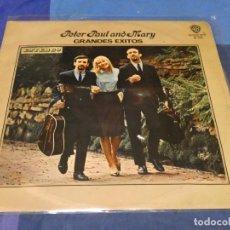 Discos de vinilo: EXPRO LP ESPAÑA 1975 PETER PAN AND MARY GRANDES EXITOS VINILO CON TROTE AUDIBLE. Lote 239885730