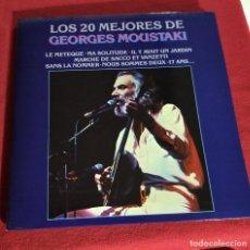 Discos de vinilo: LOS 20 MEJORES GEORGES MOUSTAKI 1969 - DOBLE - LP. Lote 239917480