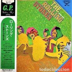 Disques de vinyle: THE ROLLING STONES - GOLDEN PRIZE / EDICIÓN DE COLECCIONISTA ÚNICA JAPONESA DE 1970. Lote 239934375