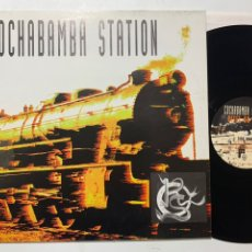 Dischi in vinile: MAXI SINGLE RESET ON STOP COCHABAMBA STATION DE 1993. Lote 240020215