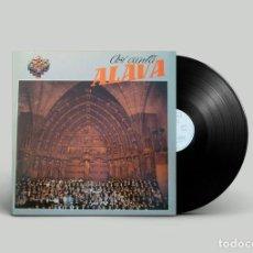 Discos de vinilo: VARIOS - VARIOS - ASÍ CANTA ALAVA (1985). Lote 240038570